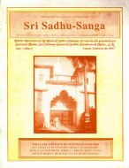 1997 Sri Sadhu-Sanga, Ene-Feb