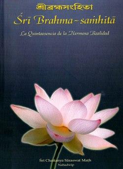 2005 3 Sri Brahma Samhita WEB